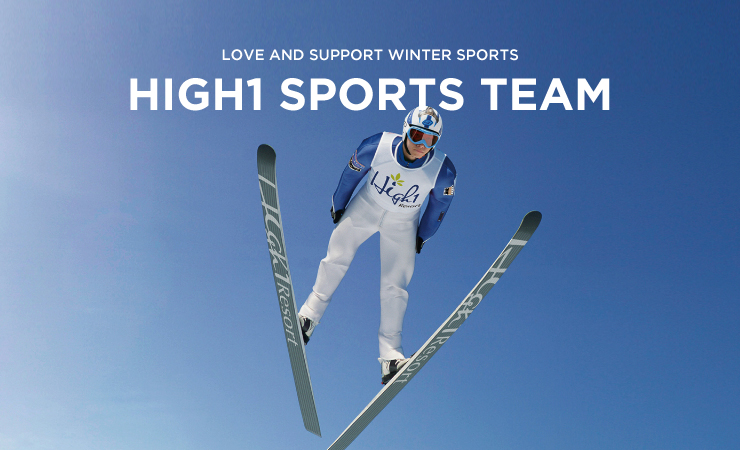 Love and Support Winter Sports - High1 sports team